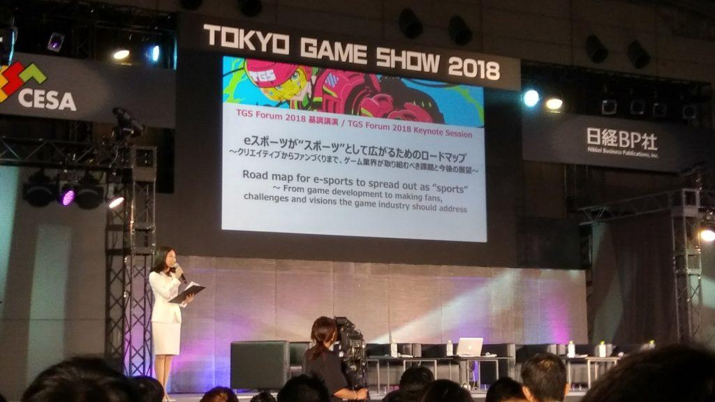 TGS2018e-Sportsフォーラム登壇者