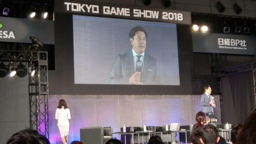 TGS2018早川会長の発言