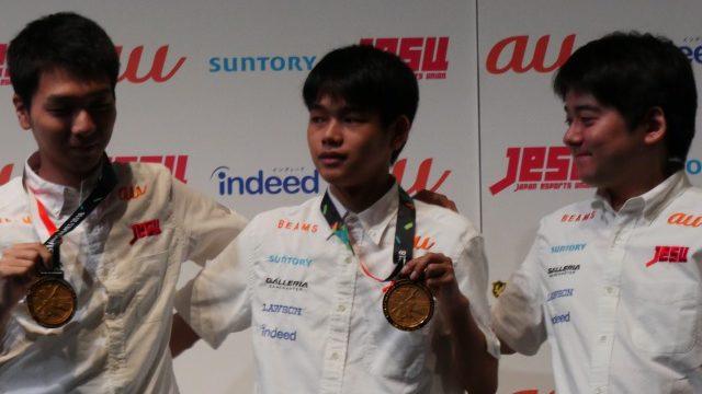 TGS2018日本代表選手凱旋報告会