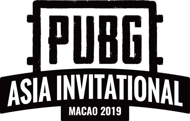 PUBG ASIA INVITATIONAL MACAO 2019_アイコン