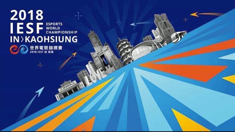 第10回eスポーツワールドチャンピオンシップ_大会結果が発表