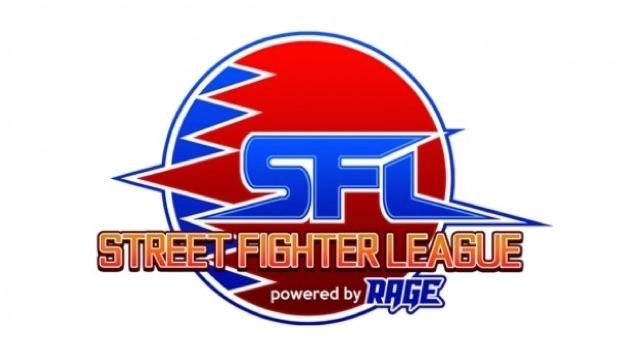 ストリートファイターリーグ powered by RAGE』来春に開催決定