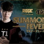 RAGELoL_RAGE LoL SUMMONER's FEVER