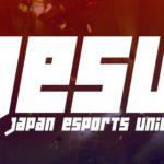 JeSUeスポーツライセンス認定タイトル追加_合計で11タイトルに