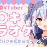 Vtuber_犬山たまき_声優_顔_3D