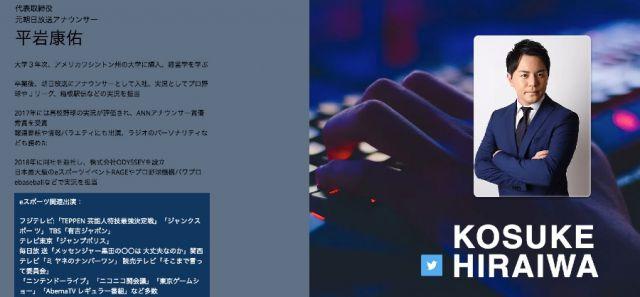 コラム_eスポーツ実況_オデッセイ