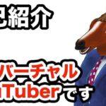 VTuber_ばあちゃる_アイキャッチ